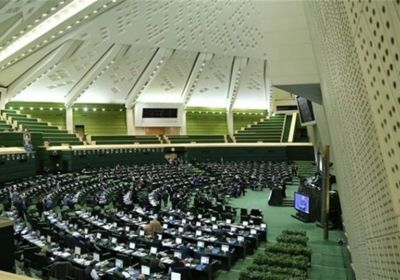 Iran Begins Registering Parliamentary Candidates