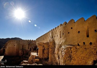Furg Citadel: One of The Most Important Historical..