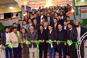 Afghan HOMEX EXPO