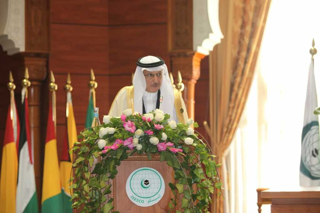 OIC Secretary General Calls for Adopting