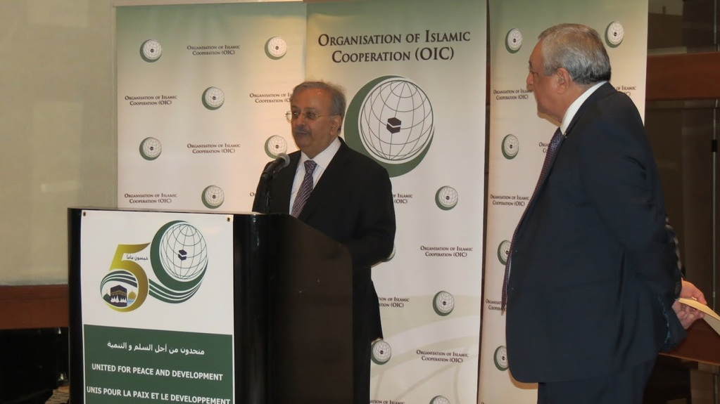 OIC Organizes Jubilee