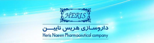 آHaris Naeen Pharmacuetical Co.