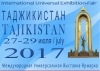 "International Universal Exhibition-Fair ""Tajikistan-2017"""