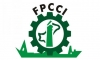 FPCCI is organizing its 5th Achievement Award ceremony