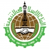 The 2019-2020 Call for IsDB Scholarship Applications