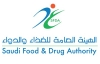 3rd Annual Exhibition of the Saudi Food and..(SFDA)